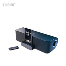 EDIFIER Image BRIC IF330PLUS, 12W RMS, iPod, iPhone 4-5 Uyumlu Ses Sistemi  (SüperFiyat)