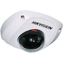 Haıkon DS-2CD2520F IP KAMERA